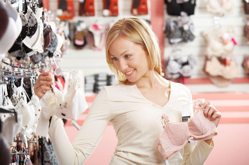Офлайн- и онлайн-магазины, реализующие нижнее белье, как и любой другой  бизнес, связанный с продажами, активно внедряют программы лояльности для  удержания ... 18c74437294